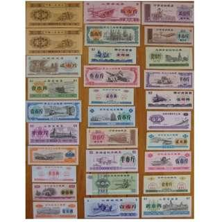 30張 China/Chinese Paper Money/Rice Coupon 30 DIFFERENT - Cars/Trucks/Train/Tractors