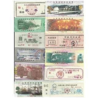 Lot China Commodity purchase ticket-# 38