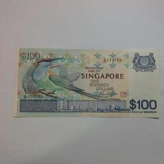 Singapore $100 Bird aunc Ef Condition