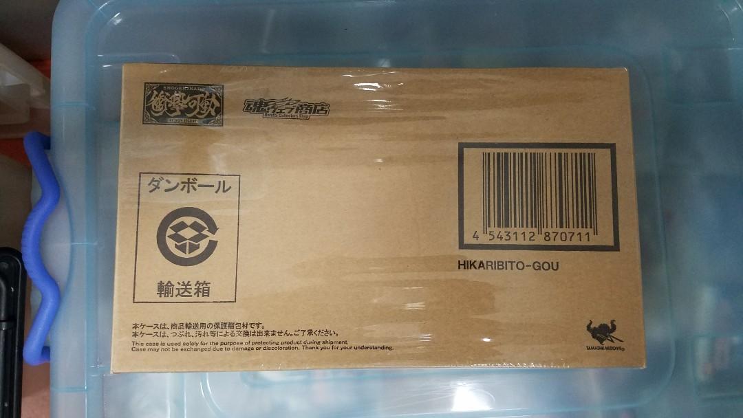 Bandai 魂限 衝擊可動 衝擊 ! 豪雷剛 光人 連啡盒 盒已開 玩具全新 絕版糸列得一隻