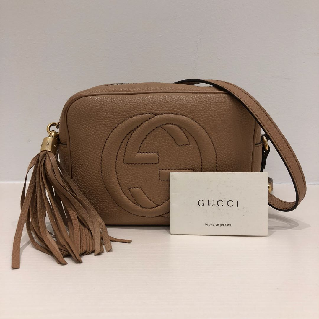 Gucci Soho Disco Bag 0dd10138e