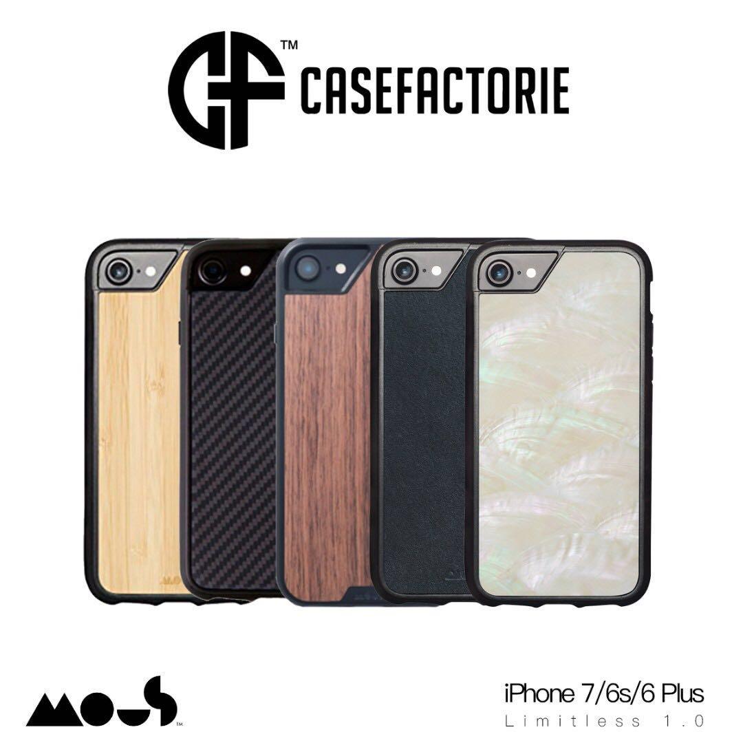 huge discount 0c42b 741d6 Mous Limitless 1.0 Case for iPhone 7 / 6s / 6 Plus
