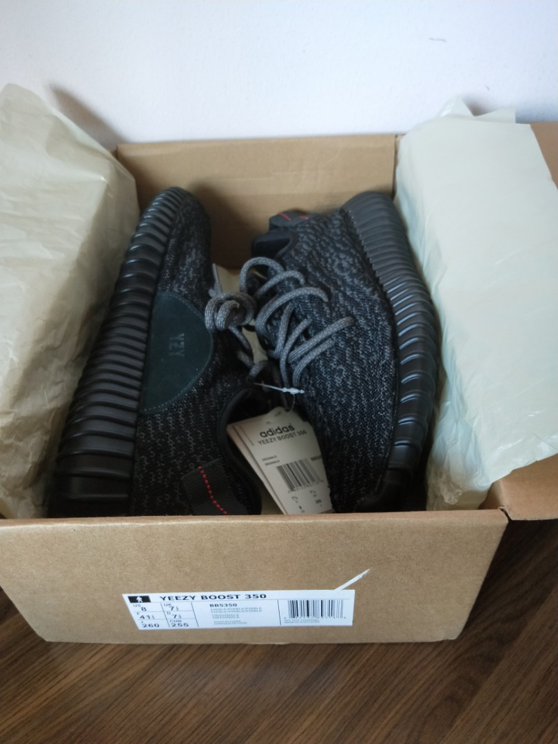 b460db5b0 Pirate Black Yeezy 350 V1