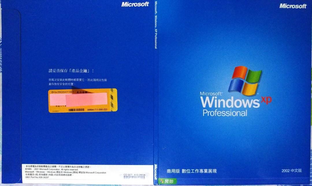 Windows XP Professional, 32 bit ,中文版