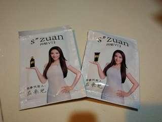 """(FREE) S""""ZUAN Shampoo & HAIR Mask Sample Set"""