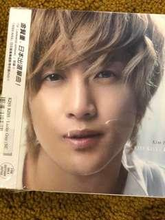 The best of Kim Hyun Joong ( Japan Version )