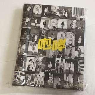 EXO咆哮xoxo(kiss&thug)專輯空專(台壓版/中文版)