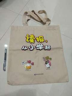 Shoulder Carry Bag