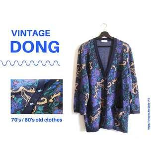 🚚 古著💎藍寶石花紋毛衣外套