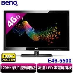 BENQ 46吋 FHD1080P (120Hz) 10bit黑湛屏 .高畫質超薄LED液晶電視