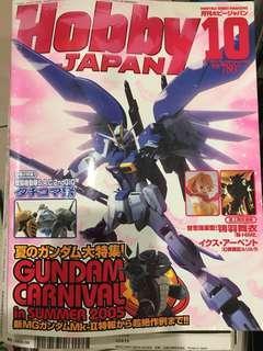 Japanese Hobby Magazine - 2 books