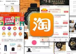 Taobao shared shipping (Buy for me service)