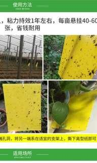 Brand New Sticky Tape for insects trap