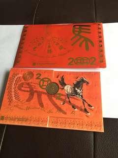 Spore 2002 Hongbao Pack 1c to $5 UNC Set