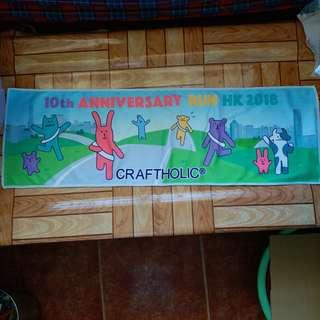 奸夫10周年紀念毛巾 Craftholic 10th Anniversary Universe Run Event Towel