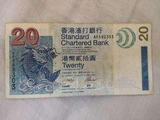 Hong Kong Old Bank Note 20 Dollars 2003 港币 贰拾圆