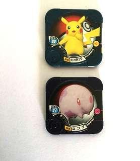 🚚 Pokemon Tretta Chip - Brand NEW. Original from Japan.