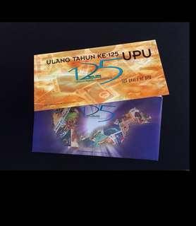 125 Years Universal Postal Union Presentation Pack Mint