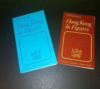 77'-78'(香港政府人口資料)兩册