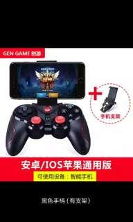 Bluetooth remote controller (Apple/Android)