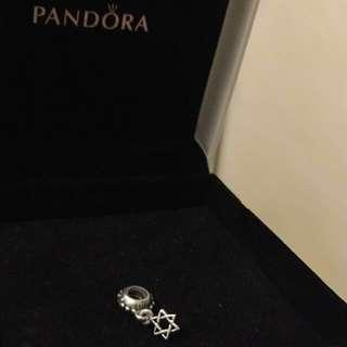 PANDORA - hexagon star charm
