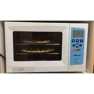 AMWAY [FREE SHIPPING! ] NOXXA BREADMAKER MULTIFUNCTION OVEN a.k.a OVEN AJAIB