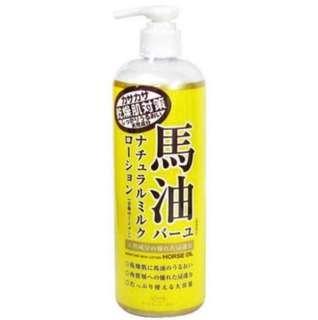 No. 1 Japan Loshi Moisture Skin Lotion Horse Oil