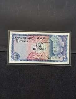 第一版馬币$1