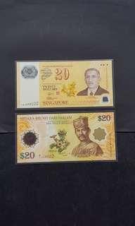 新'文 $20  2 pcs