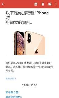 iPhone XS MAX 64GB 金