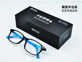 🚚 爱大爱Mobile Phone Eyewear👓