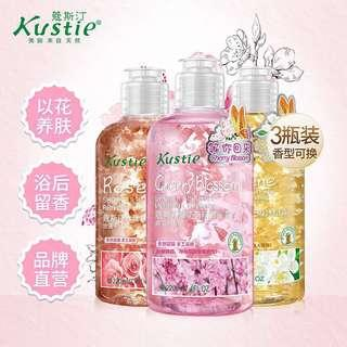🚚 Kustie Shower& Bath Gel