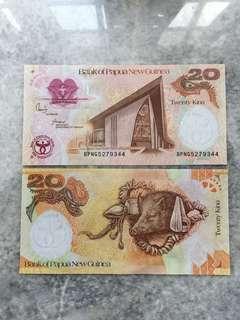 PNG 20 Kina commemorative banknote