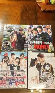 Giveaway Brand New and Unopened Korean Drama DVD series