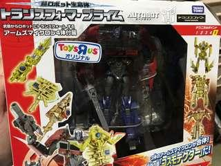 Takara Tomy battle shield Optimus prime