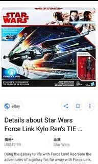 Star Wars Force Link Kylo Ren's Tie Silencer & Kylo Ren Tie Pilot