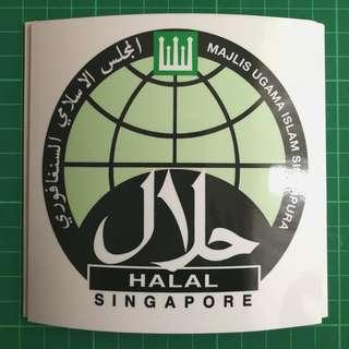 MUIS Halal-Certified Sticker. 12x12cm. If your establishment is not Muslim-Owned or Halal-certified, it is illegal to display these stickers. $4 ea /3 for $10. Free Normal Mail. Add $2.90 for AM Mail.