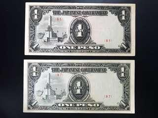 Philippines Block variety 85 & 87 1 Peso Japanese Occupation without serial number