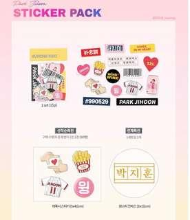 [share/wts] SGGO Park Jihoon Sticker Pack by @_hoonvely