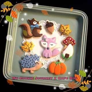 秋天的童話 糖霜曲奇課程 小朋友免費!