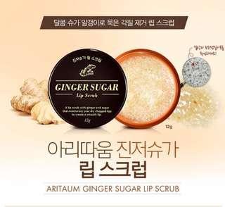 Brand New Aritaum Gingersugar Lip Scrub