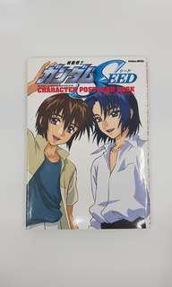 Gundam Seed postcard book