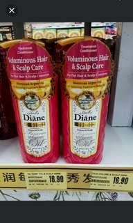 Moist Diane Botanical Voluminous Hair & Scalp Care Treatment 500ml (brand new)