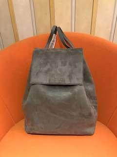 Charles & Keith backpack