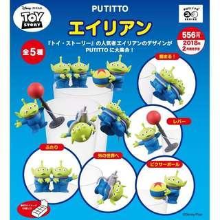 🚚 玩具總動員 三眼怪 杯緣子 全新 中盒