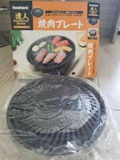 Iwatani 燒肉烤板