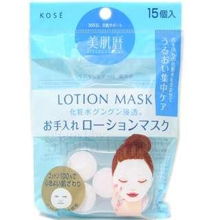 New Kose Lotion Cotton Mask 15pcs