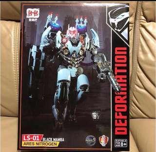 Transformers Black Mamba - LS-01 Ares Nitrogen ( Oversized Movie TLK NITRO )