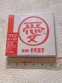 大塚愛首張精選Album 愛 am best CD+DVD 台灣版