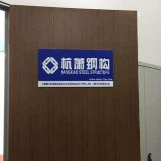 Acrylic Signboard